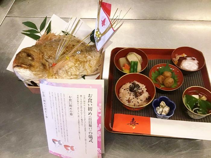 お食い初め膳4,000円